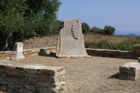 Stèle en hommage à Dominique Vincetti
