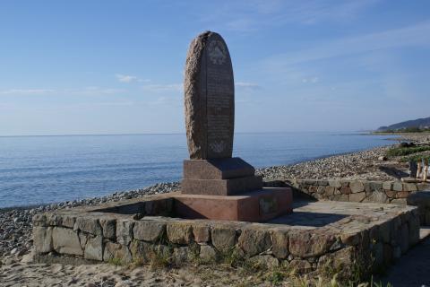 Stèle de Solaro