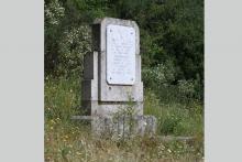 Stèle commémorant le 1er débarquement du sous-marin Casabianca